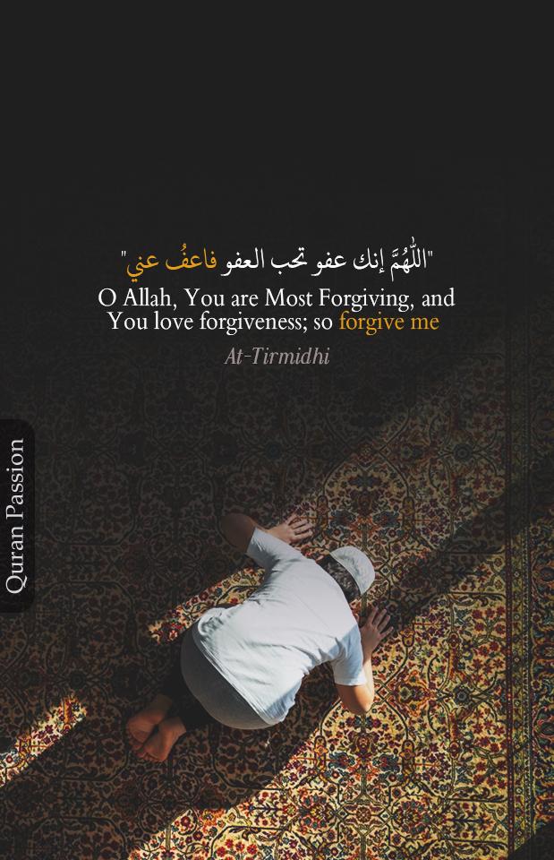 دعاء ليلة القدر Love And Forgiveness Ahadith Quran