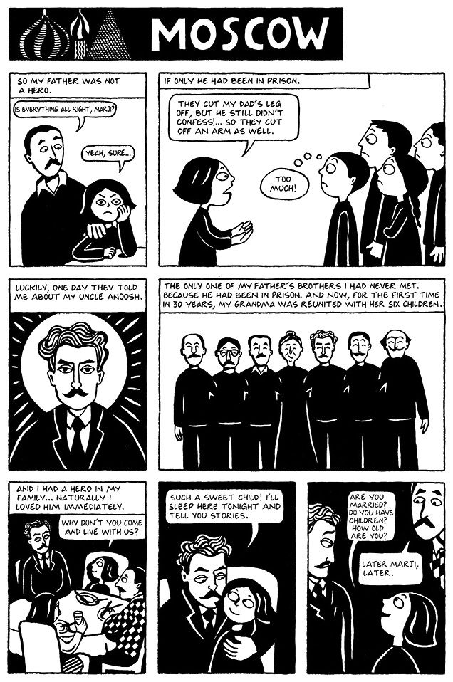 Chapter 8 Moscow From Marjane Satrapi S Persepolis 1 Graphic Novel Book Worms Reading