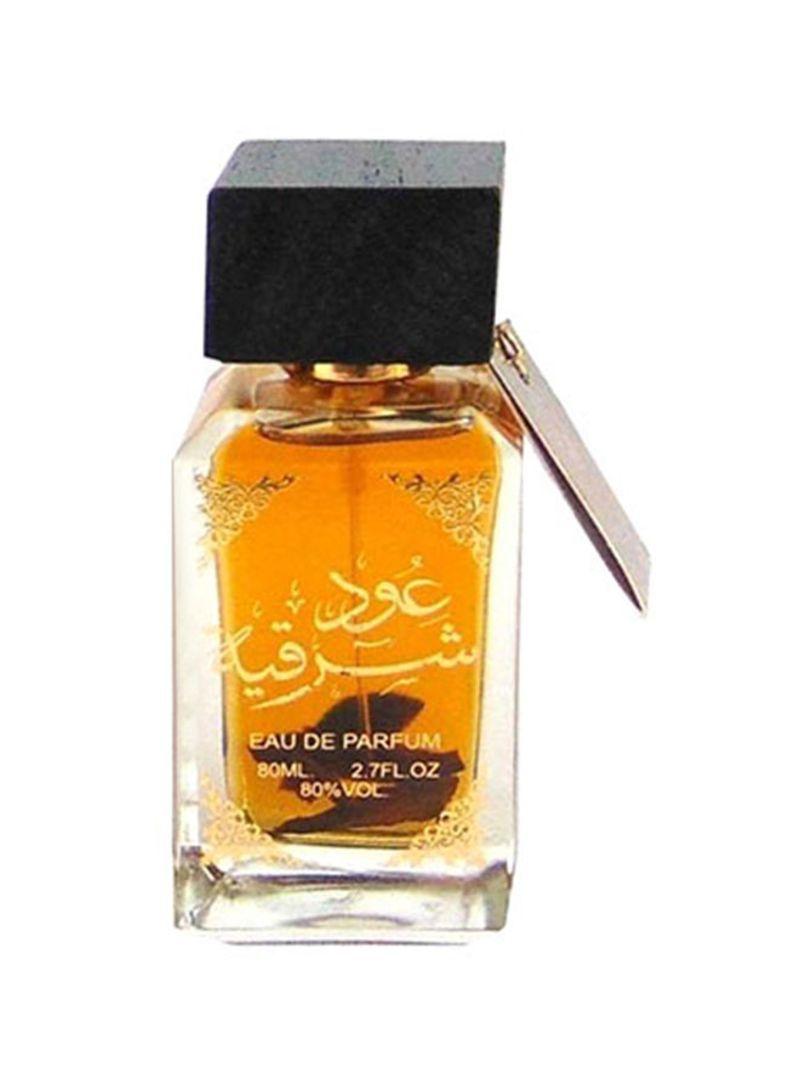 عود شرقية 80 مل Fragrance Spray Oud Fragrance Fragrance