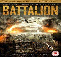 فيلم Battalion True Stories Battalion Comic Book Cover