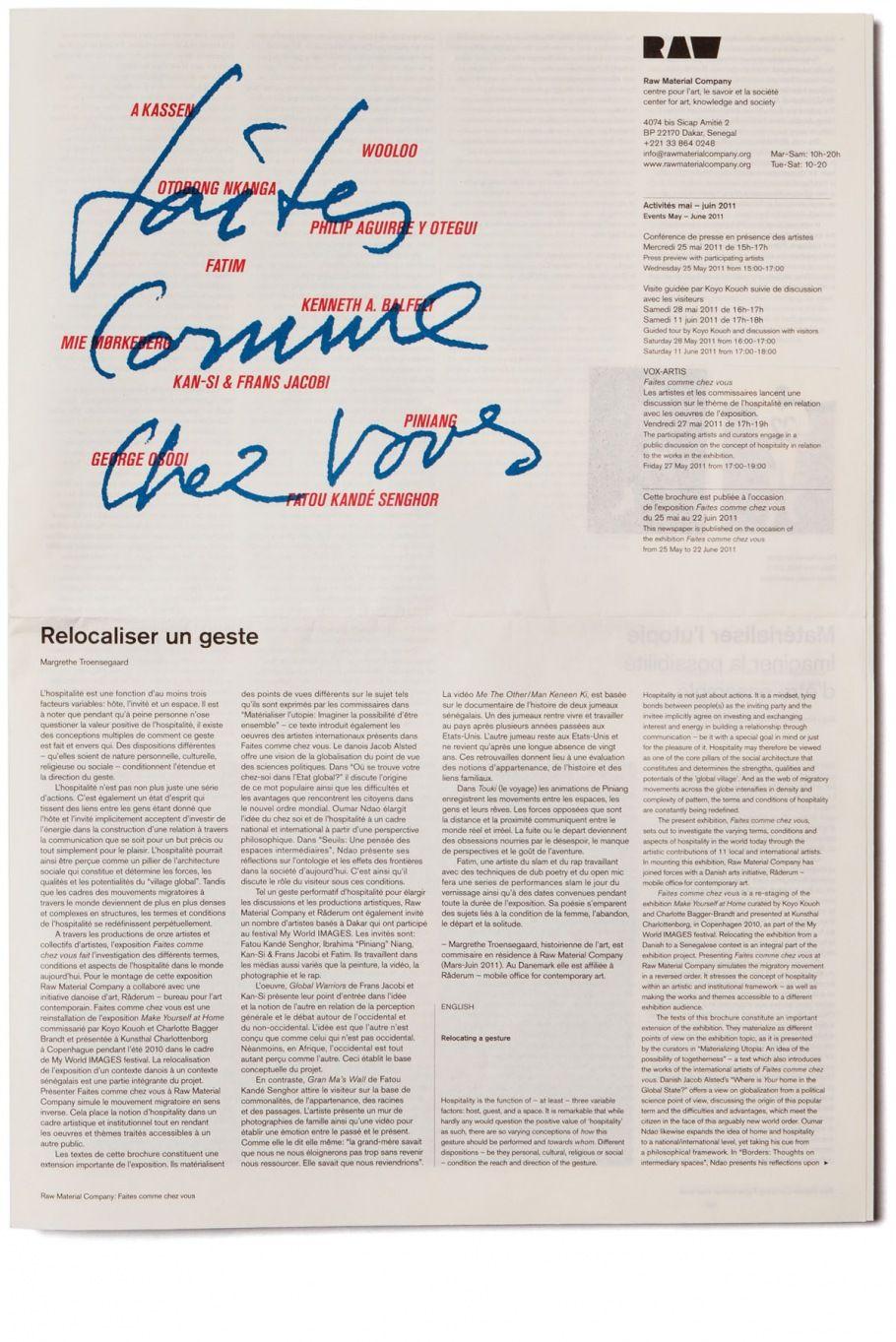 Rasmus Koch Studio Faites Comme Chez Vous タイポグラフィー 字体 グラフィックデザイン