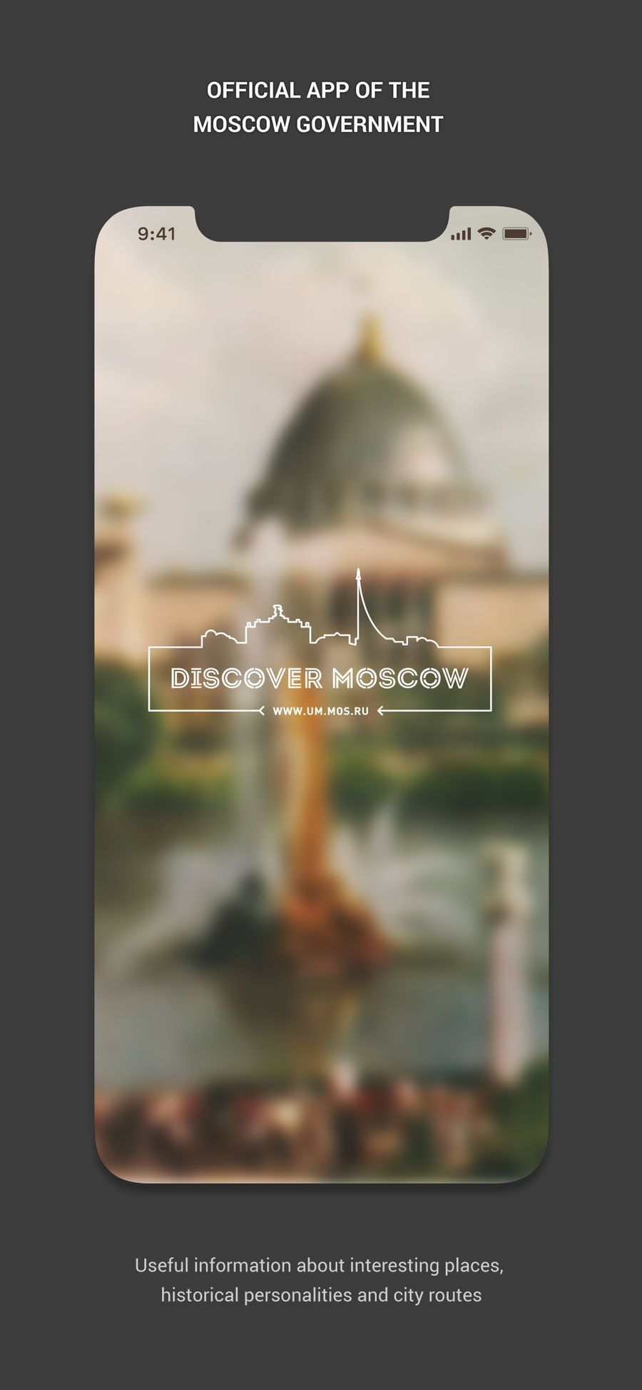 Discover Moscow #ios#apps#app#Lifestyle   Apple Game Ever
