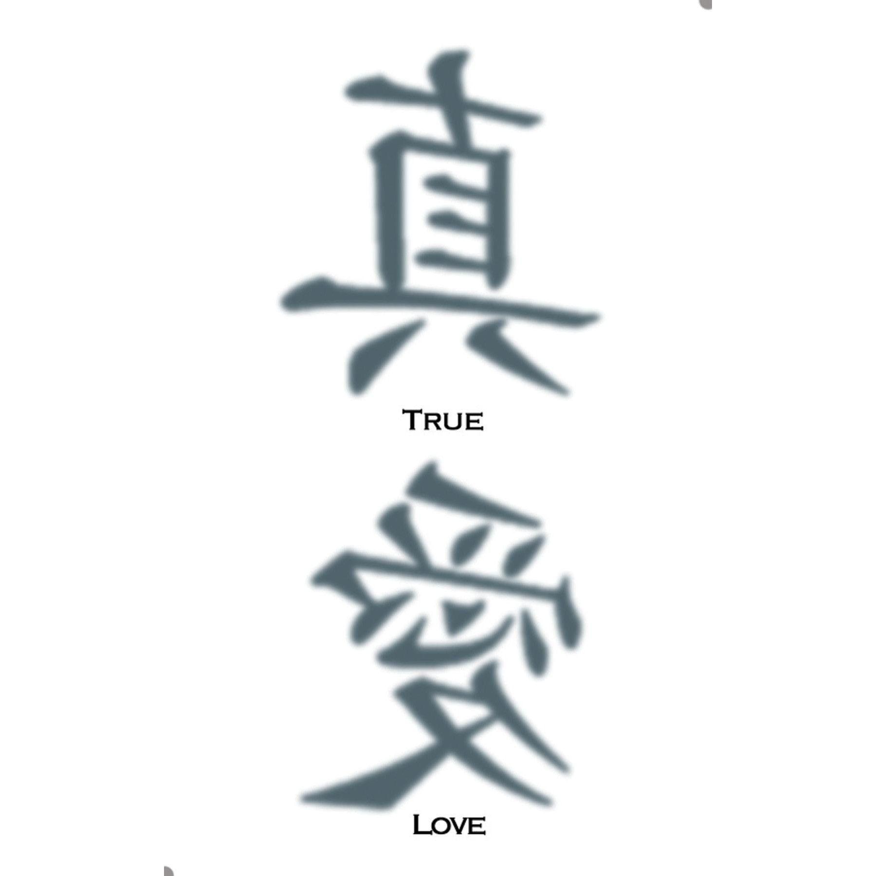 Tattoo Tribal True Love Products Pinterest Tattoo And Tattos