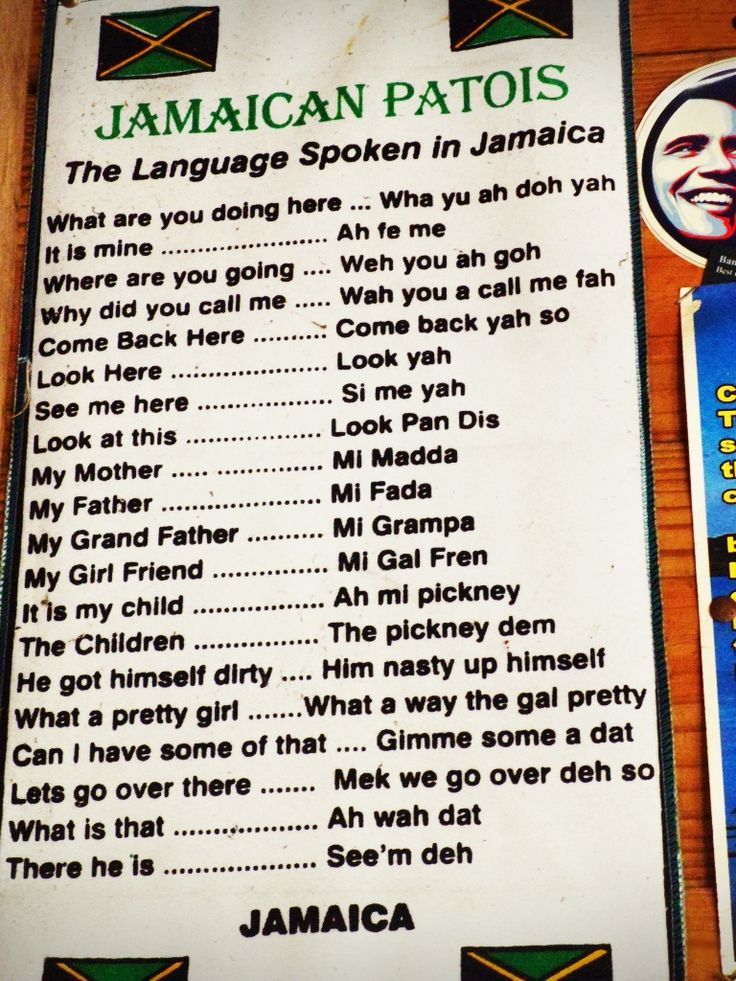 Jamaican Patois CheatSheet Places To Escape To Pinterest - What is the official language of jamaica