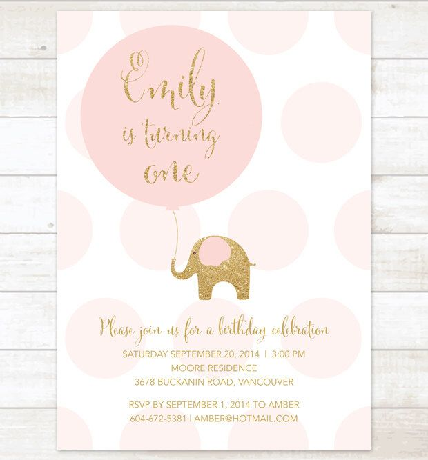 Pink gold birthday invitation elephant balloon pink polka dots gold pink gold birthday invitation elephant balloon pink polka dots gold glitter elephant girl birthday party invite printable cute digital by filmwisefo Gallery