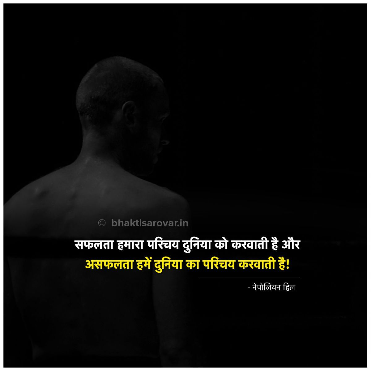 Positive Quotes Motivationhindi A Dream Doesn T Become Reality Through Magic It Tak Inspirational Quotes With Images Hindi Quotes Thinking Quotes