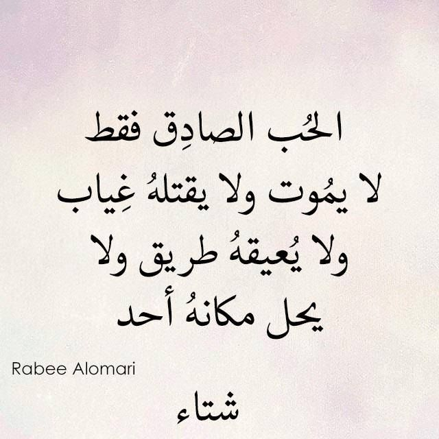 Pin By Merna Assaf On Kitabat Words Sweet Words Words Quotes