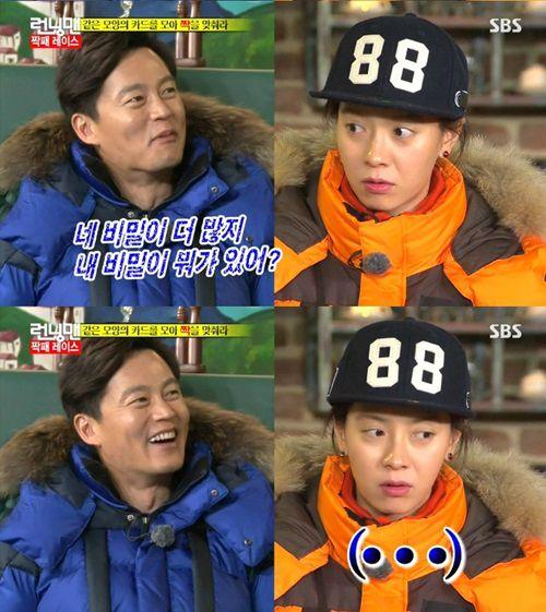 Lee seo jin song ji hyo dating