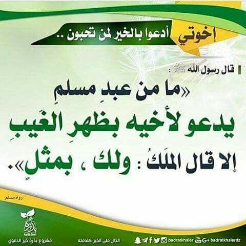 Pin By Yousef Ayadi On Ayadi Jouy Calligraphy Arabic Calligraphy
