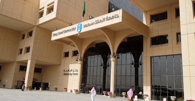 جامعة الملك سعود تعلن فتح القبول بنظام التعليم المستمر والماجستير التنفيذي Positive Quotes Street View Street
