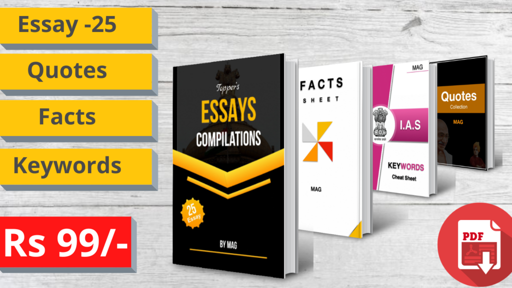 Mag Essay Combo Book For Upsc I A S Pdf In 2020 English Writing Skill Fact Sheet