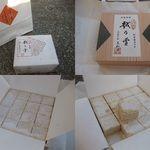 越乃雪本舗大和屋 - 料理写真:越乃雪(16ヶ入り/1188円)