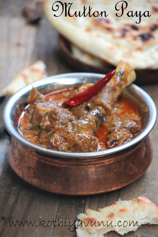 Mutton paya recipe aatukal paya recipe goat trotters in a mutton paya recipe aatukal paya recipe goat trotters in a spicy rich curry pakistan foodindia forumfinder Images