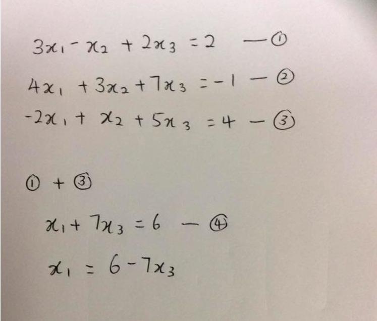 Algebra elementary free help homework math engineering thesis tense