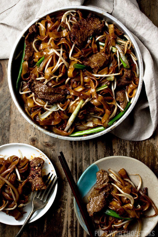 beef chow fun beef ho fun  recipe  chow fun noodles