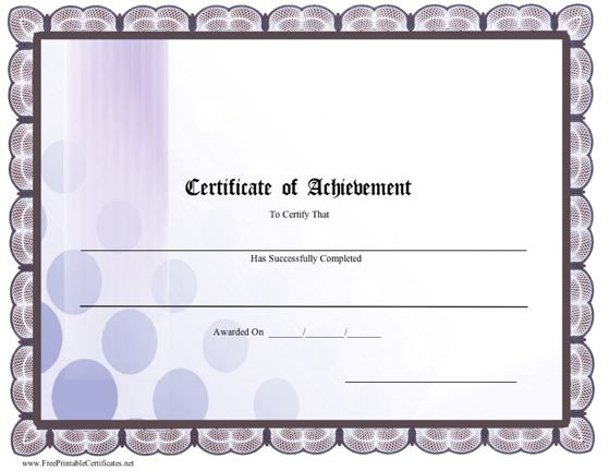 A Printable Certificate Of Achievement With A Purple Gray