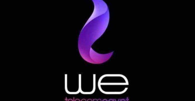 إجباري تطبيق اسعار باقات النت الارضي الجديدة المصرية للاتصالات Tech Company Logos Company Logo Vimeo Logo