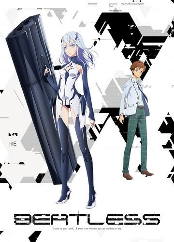 Beatless episode 2 vostfr animes mangas ddl httpsanimes mangas beatless episode 2 vostfr animes mangas ddl httpsanimes mangas ccuart Image collections