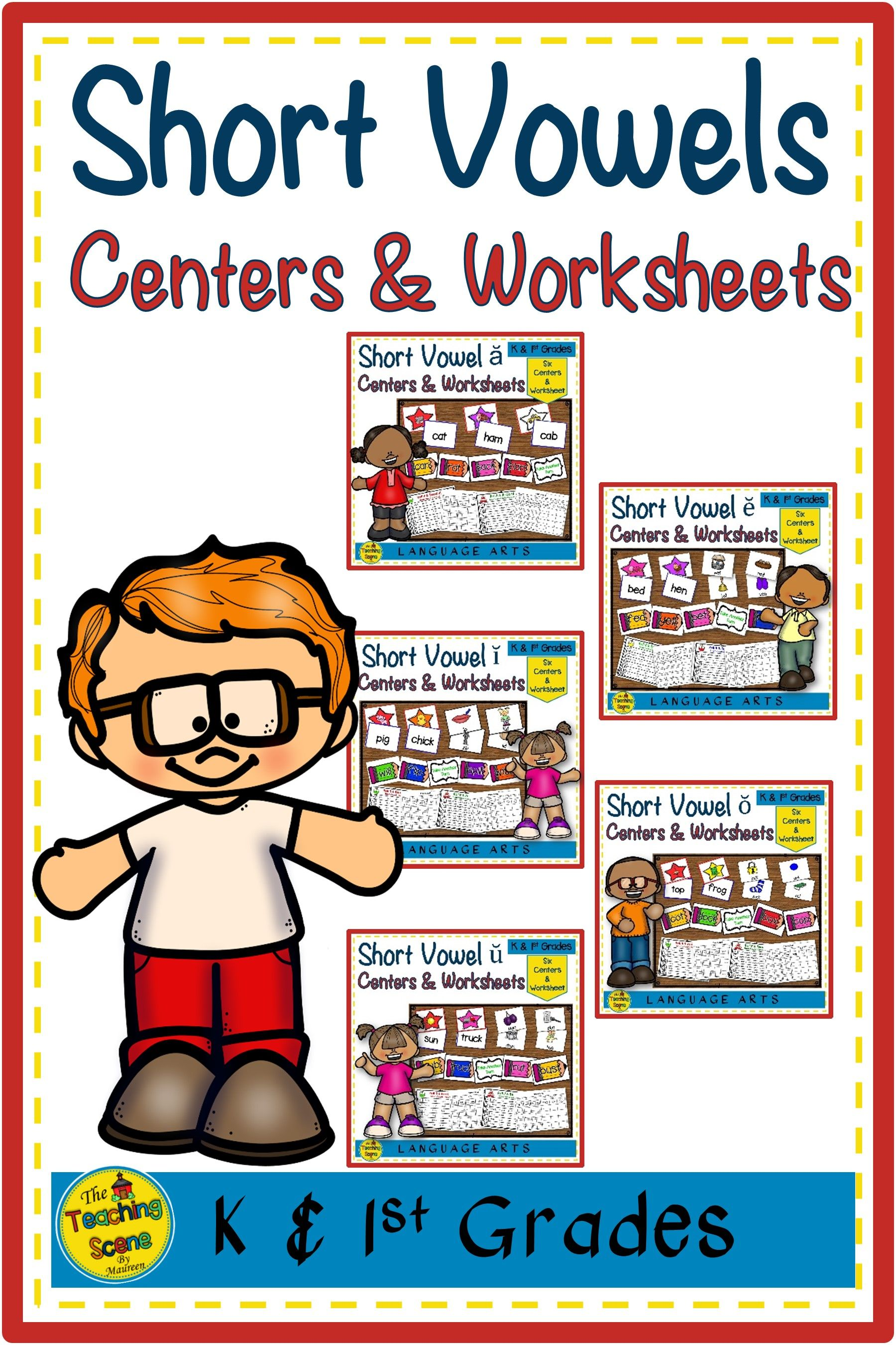 Individual Short Vowels Centers Games