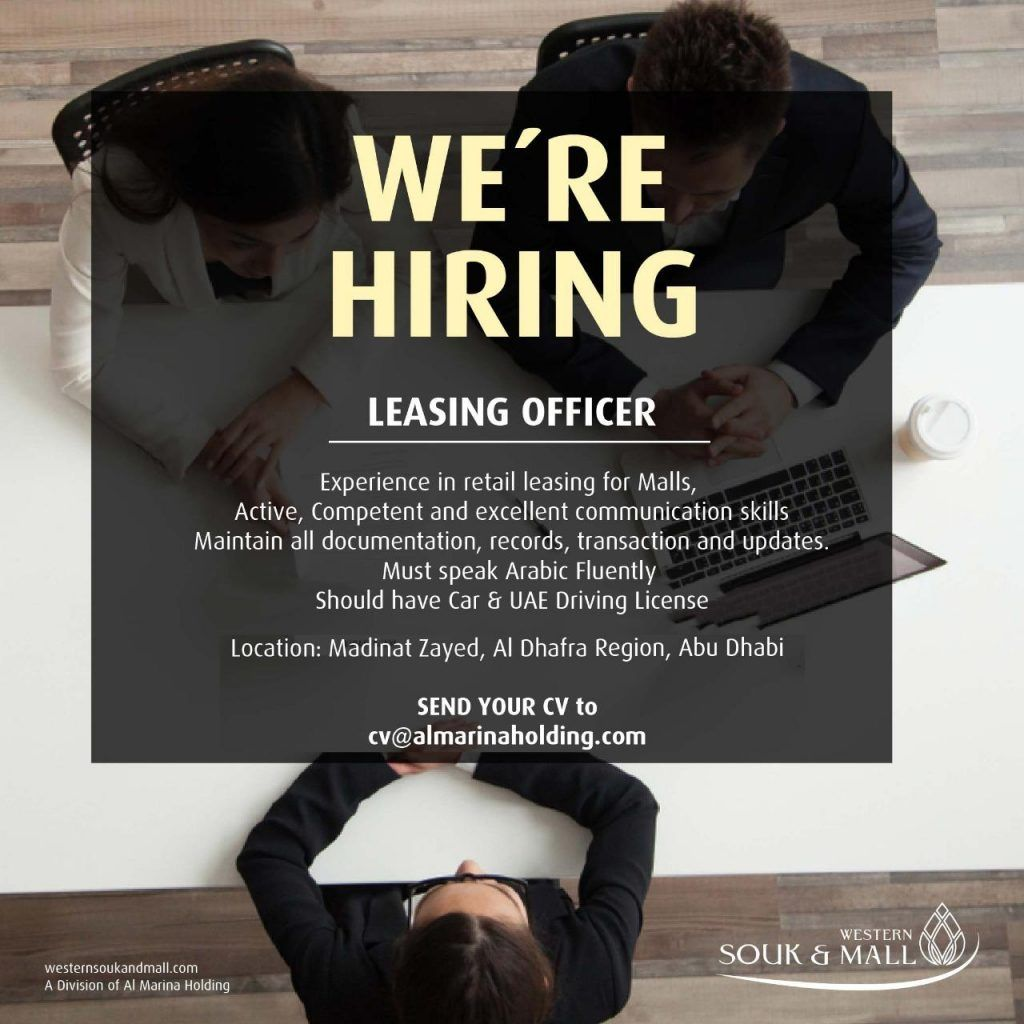 We Are Hiring We Are Looking For A Leasing Officer Who Is Well Experienced In Retail Leasing For Malls Excellent Comm In 2020 Job Opening Communication Skills Job