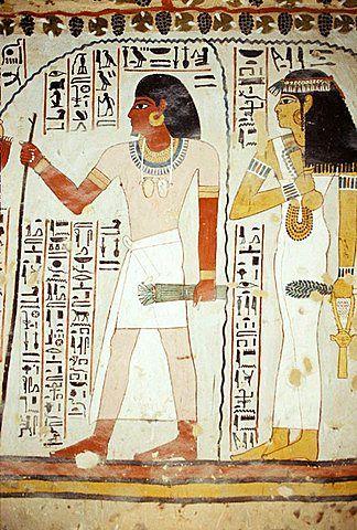 Egyptian Nobles
