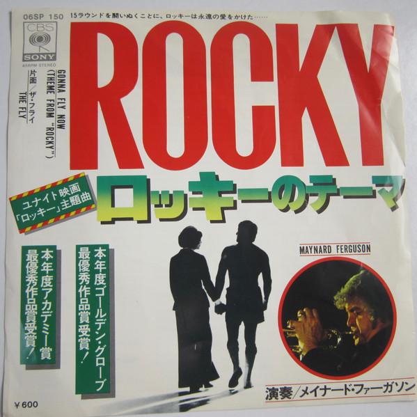 "Maynard Ferguson Gonna Fly Now (Theme From ""Rocky"