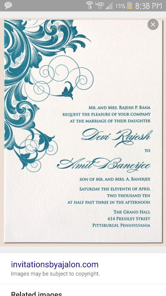 Scroll Design Invites Wedding Invitation Design Wedding
