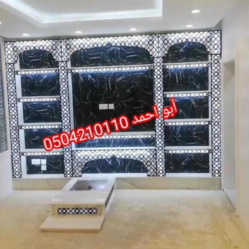 ديكورات مشبات الرياض Kitchen Appliances Home Appliances