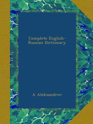 Dictionary pdf english-russian