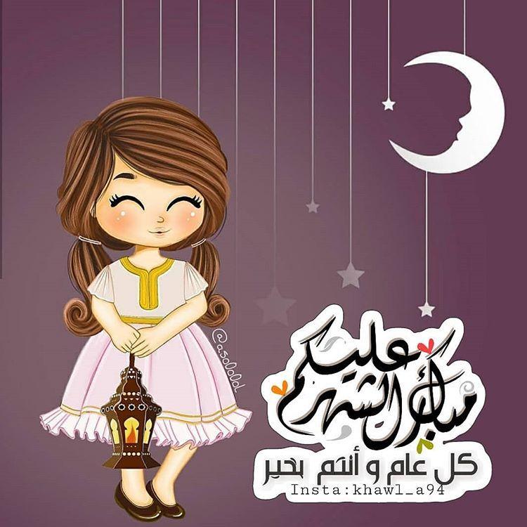 Pin By M Albhlal On رمضان Ramadan Crafts Ramadan Cards Ramadan Poster