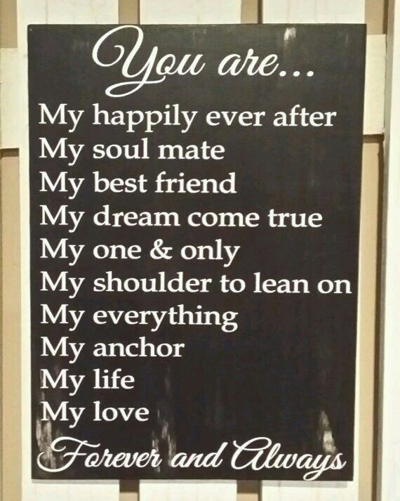 Love U My Dear Husband Happy Wedding Anniversary Romantic