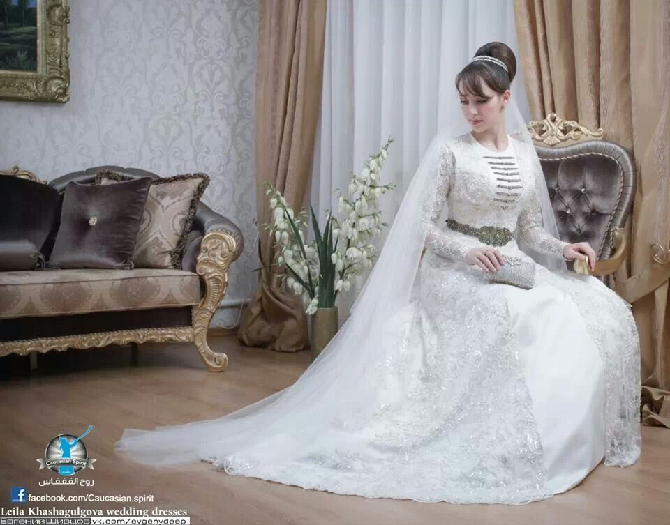 Circassian Wedding Dress
