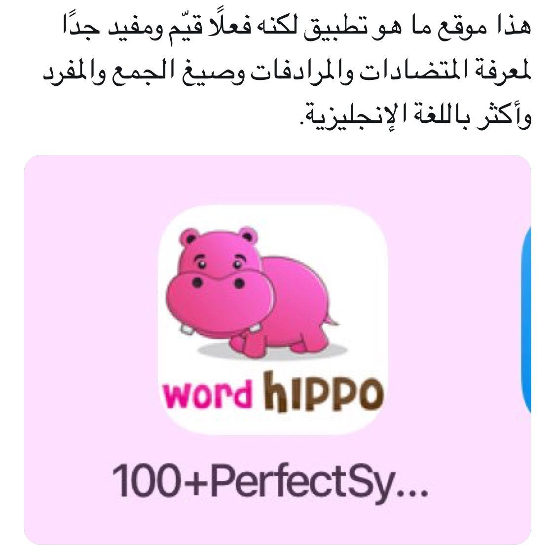 Pin By Jamella Sharaf On Application Learning Websites Learning Apps English Language Learning Grammar