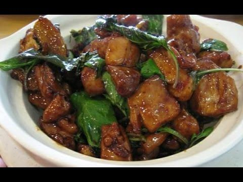 How to cook three cup chicken san bei ji easy chinese recipes san bei ji easy chinese recipes httpmyrecipepicks12241strictlydumplinghow to cook three cup chicken san bei ji easy chinese recipes forumfinder Gallery