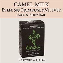 Bedu Naturals Camel Milk Bar Soap Evening Primrose & Vetiver (6x4 OZ)