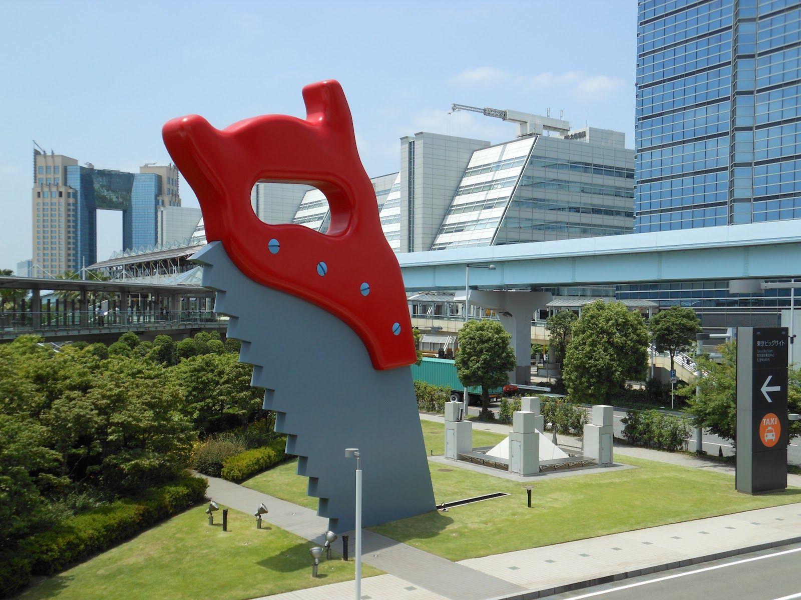 tokyo big sight i was there claes oldenburg pop art tokyo. Black Bedroom Furniture Sets. Home Design Ideas