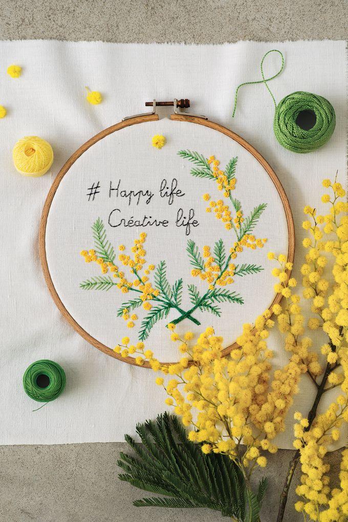 Brodez une fleur de mimosa sur un tambour   – BRODERIE / EMBROIDERY