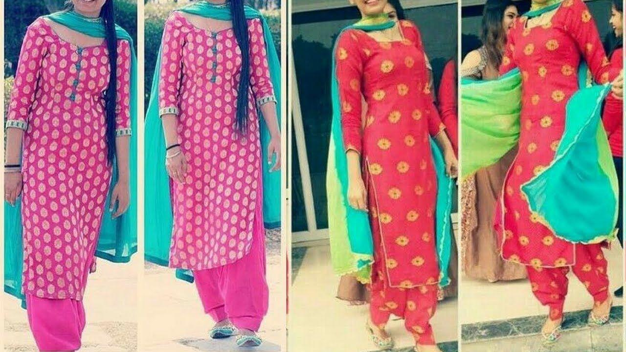 152587f4d0 Simple Punjabi Suit ideas || Daily wear Patiala Salwar Suit Ideas || New.