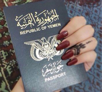 Yemeni Passport Yemen Women Moroccan Bride Yemen Sanaa