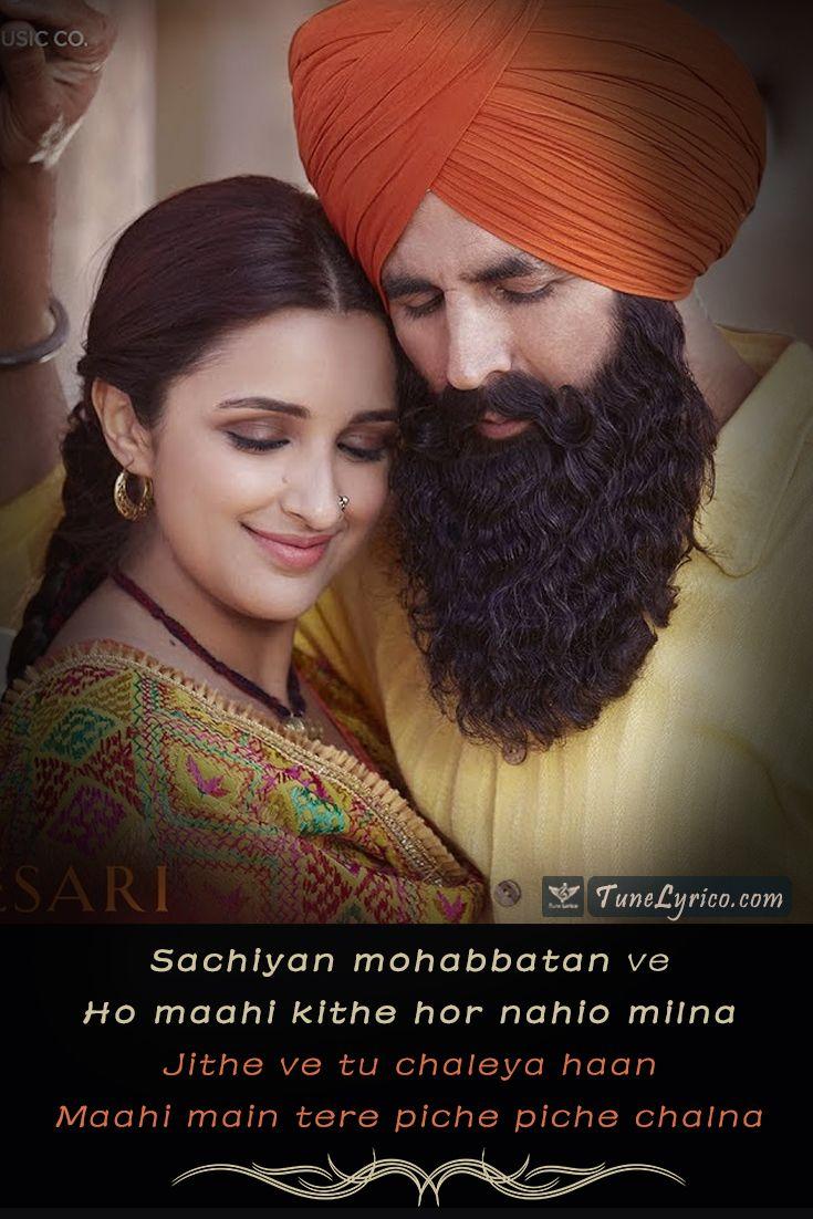 Ve Maahi Lyrics Kesari Music Lyrics Songs Pretty Lyrics Love Songs Lyrics