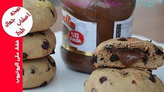 طريقة عمل كيكة الشوكولاته اسفنجية كيك الشوكولاتة بالشوكولا سهلة وسريعة كيكه اسفنجيه بالشكولاته Youtube Desserts Nutella Food