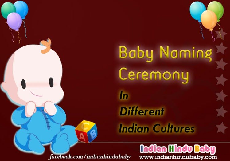 Pin by IndianHinduBaby on Baby Naming Ceremony in Different Indian - naming ceremony invitation