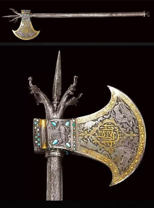 Qajar Axe with Dragon Finials Dated: 19th century Place of Origin: Persia