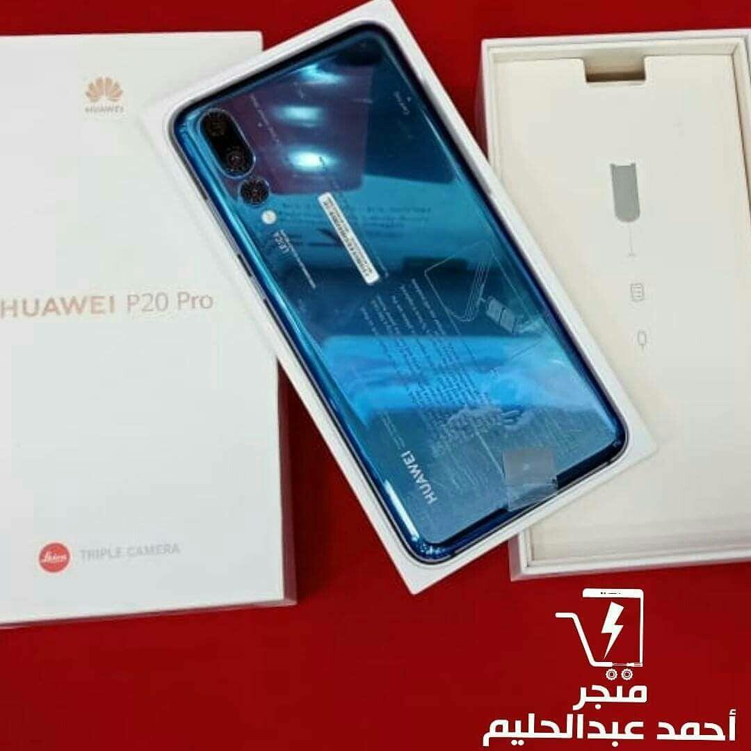 كسر كسر الزيرو Huawei P20pro هواوى بي 20 برو الهاتف الأقوى في هواوى اللون Midnight Blue شاشة العرض الحجم 6 1 بوصة ال Phone Lenovo Huawei