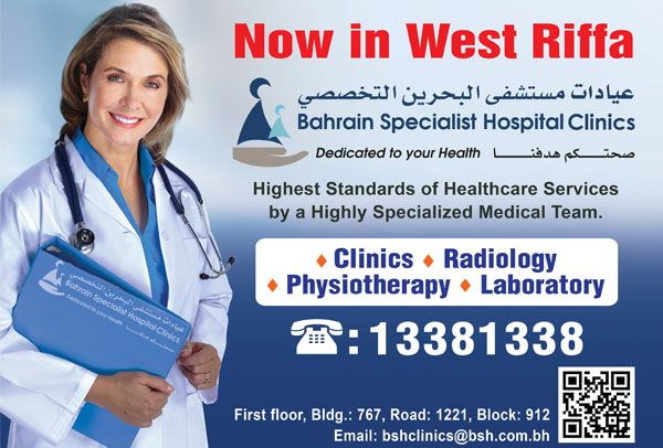 Bahrain Specialist Hospital : Dedicated to your Health | JCI