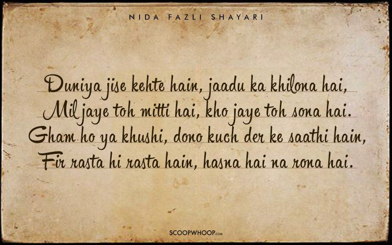 On Love Life And Pain Shayari Poetry Hindi Quotes Quotes