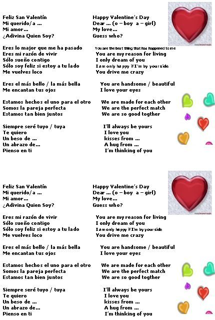 Valentines Day Spanish  Vocabulary list of phrases for students