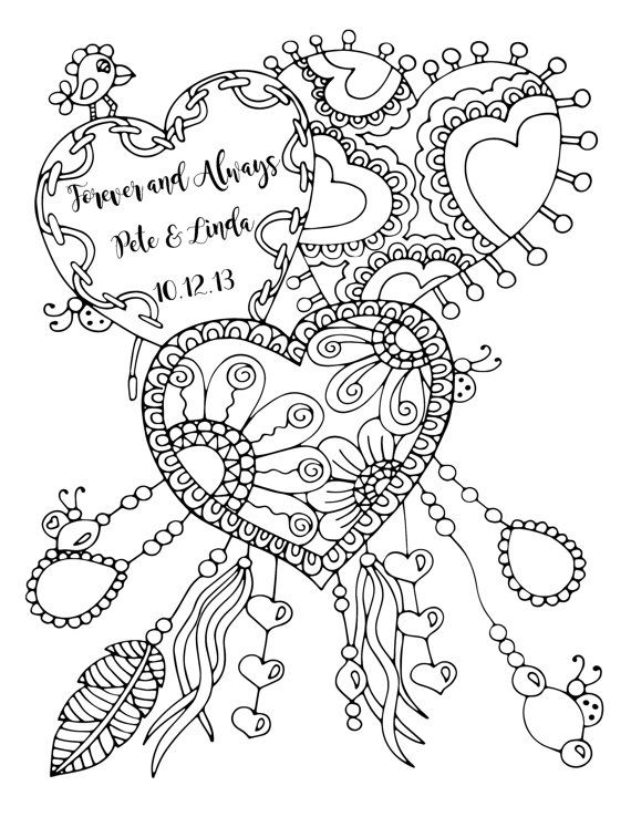 Check Out This Item In My Etsy Shop Https Www Etsy Com Listing 464493884 Customized With Your Name Or Heart Coloring Pages Love Coloring Pages Coloring Pages