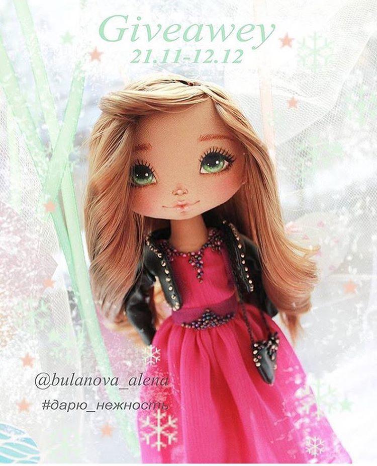 Доброе утро! Посмотрите какую прелесть дарит Аленка @bulanova_alena 12 декабря:) бегом все к ней, я чуть не пропустила Алена, спасибо за шанс, очень надеюсь #дарю_нежность