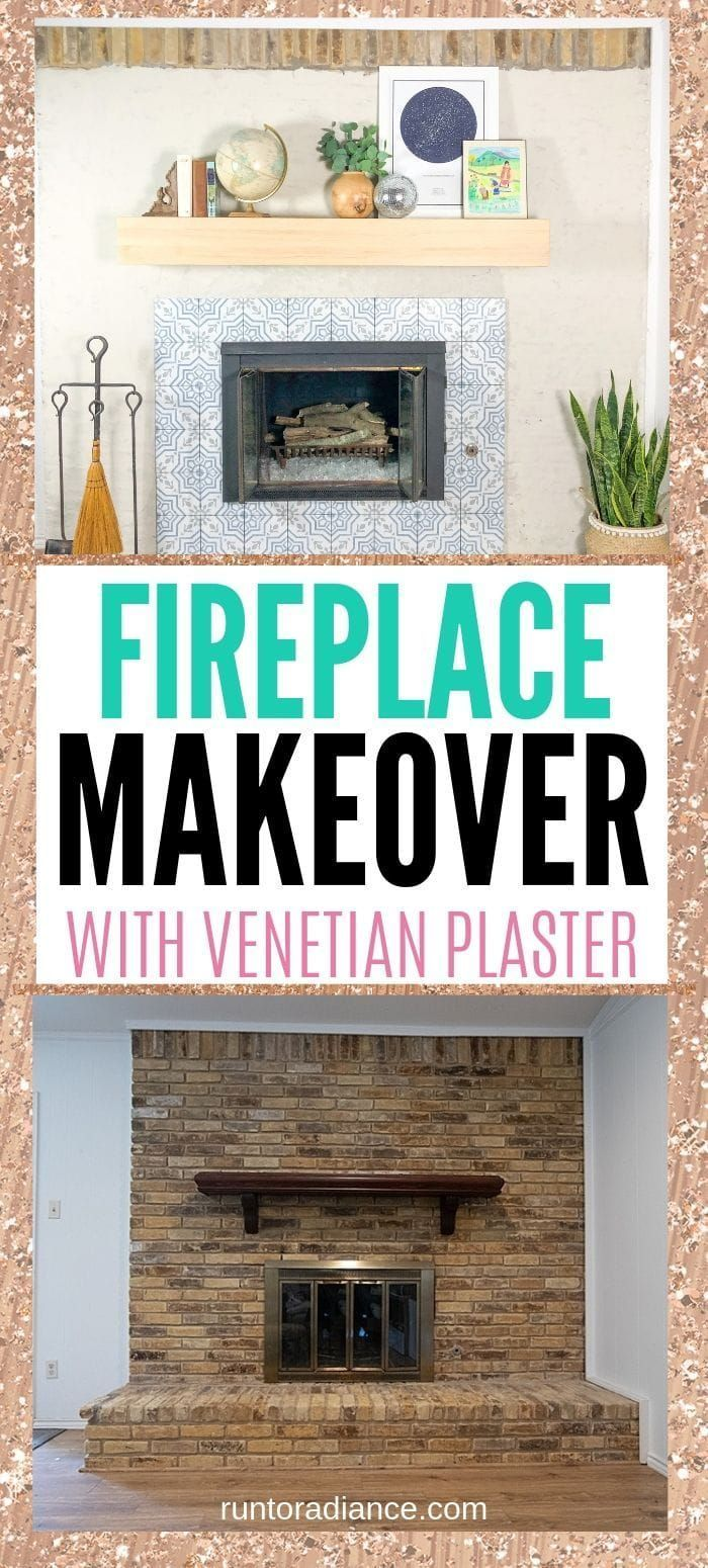 DIY Fireplace Makeover with Venetian Plaster - With Video ...
